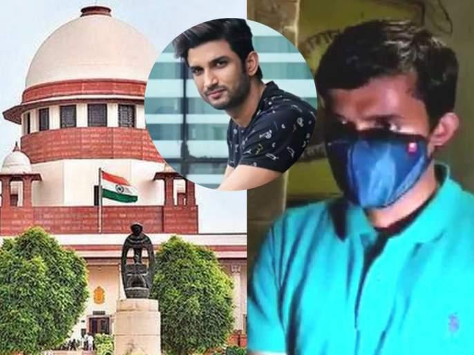 Sushant Singh Rajput Suicide : ... not a good message; SC scolds Bihar police officer for quarantining | ...चांगला मेसेज गेला नाही; बिहार पोलीस अधिकाऱ्याला क्वारंटाईन केल्याबद्दल SC ने कान खेचले!