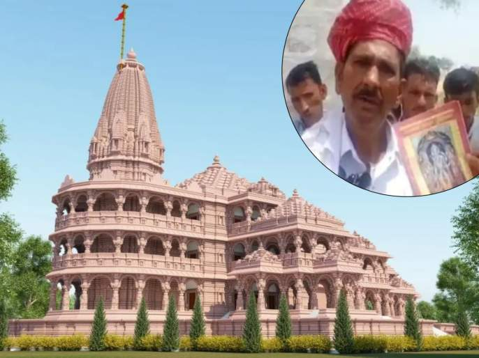 Barmer, 250 people of 50 Muslim families adopted Hindu religion, Ayodhya Ram Mandir Nirman | राम मंदिर भूमिपूजनाचे औचित्य साधून 50 मुस्लीम कुटुंबीयातील 250 सदस्यांनी स्वीकारला हिंदू धर्म!