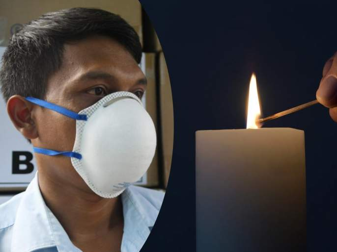 CoronaVirus News : Method for checking quality of face mask on corona at home | खरंच तुमच्या मास्कने कोरोना संसर्गापासून होतोय बचाव? घरच्याघरी 'ही' ट्रिक वापरून तपासा