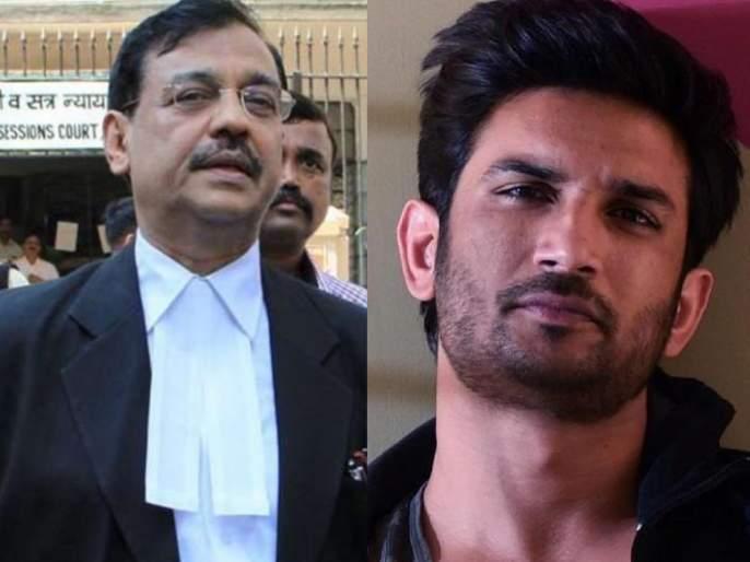 What happened in the country after the complaint of Sushant Singh Rajput's father is disturbing said ujjwal nikam   सुशांत सिंग राजपूतच्या वडिलांच्या तक्रारीनंतर जे देशात घडले ते त्रासदायक - उज्ज्वल निकम