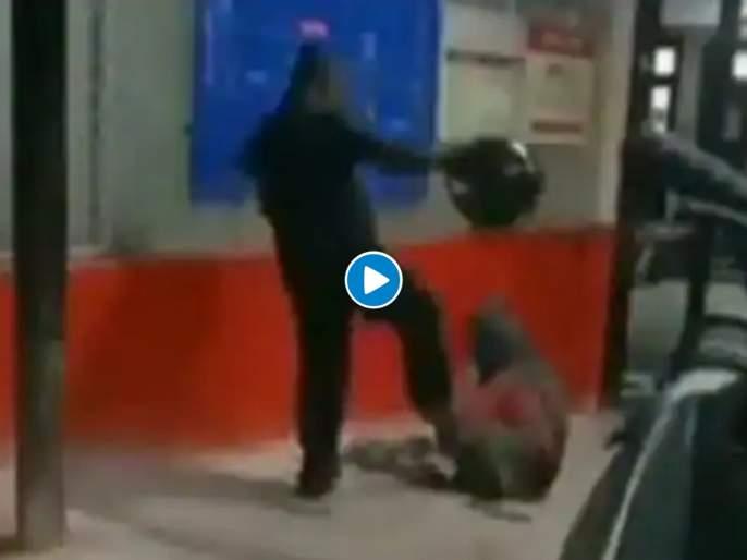 video guard trampled under guard at trauma center in prayagraj | माणुसकीला काळीमा! रुग्णालयात उपचारासाठी गेलेल्या वृद्ध महिलेला बेदम मारहाण, Video व्हायरल