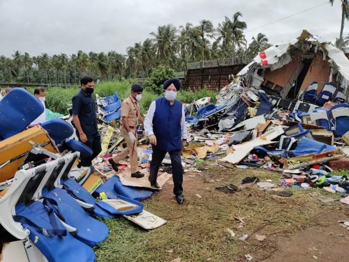 Air India Plane Crash hardeep singh puri reached at kozhikode plane crash site | Air India Plane Crash : अपघातातील मृतांच्या कुटुंबीयांना 10 लाख, जखमींना 2 लाखांची मदत