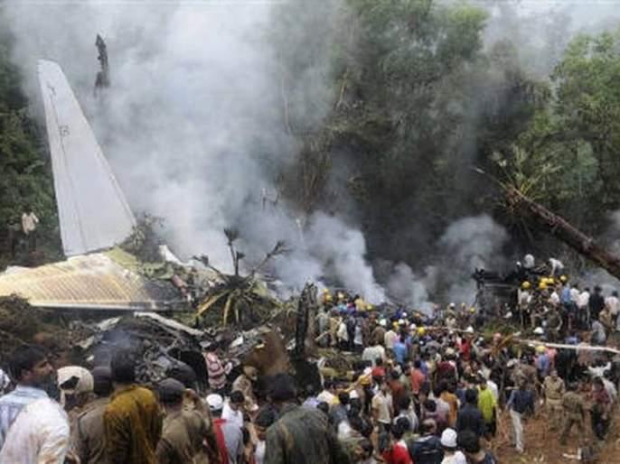 Air India Plane Crash major airplane crashes in india | Air India Plane Crash : 'हे' आहेत भारतातील आतापर्यंतचे मोठे विमान अपघात, महाराष्ट्रानेही अनुभवलीय दाहकता