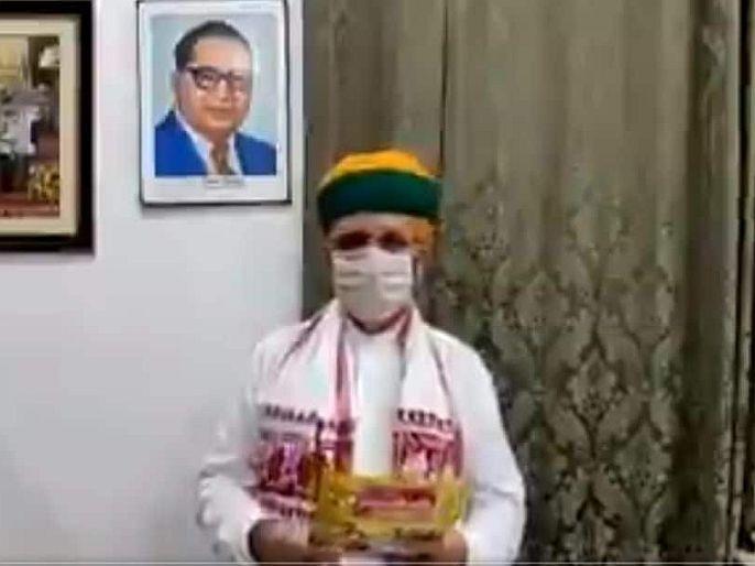 CoronaVirus Marathi News union minister arjun meghwal tested corona positive | CoronaVirus News : 'पापड खाओ, कोरोना भगाओ' म्हणणारे मोदींचे मंत्री कोरोना पॉझिटिव्ह