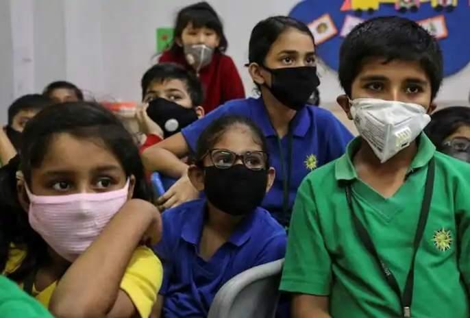CoronaVirus Marathi News 260 students 8 teachers quarantined georgia school | CoronaVirus News : शाळा सुरू करणं 'या' देशाला पडलं महागात; 11 जण पॉझिटिव्ह, 268 क्वारंटाईन