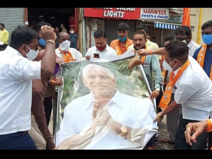Shiv Sainiks angry in Ulhasnagar | उल्हासनगरात शिवसैनिकांचा संताप, कर्नाटकच्या मुख्यमंत्र्यांच्या प्रतिमेला जोडे मारो आंदोलन