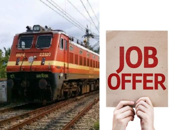 more than 5000 jobs in railway advertisement is fake pib also given clarification   कोरोनाच्या संकटात रेल्वे देणार 5000 हून अधिक नोकऱ्या?, जाणून घ्या 'त्या' जाहिरातीमागचं सत्य