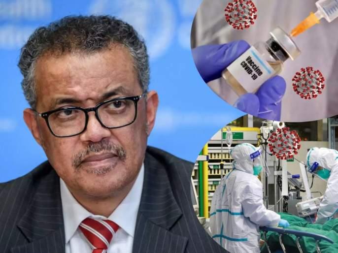 Who chief warned about covid 19 vaccine said dont expect to much from vaccine   अवघ्या जगाचे डोळे कोरोना लसीकडे; WHO च्या तज्ज्ञांचे मोठं विधान