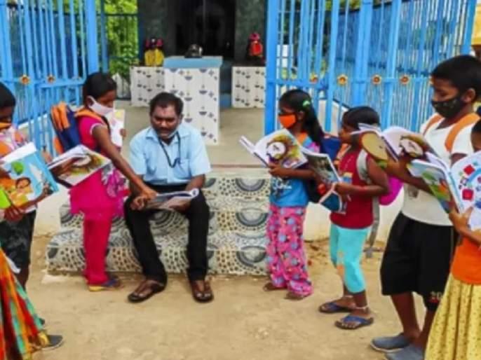 teacher travels100 km to distribute books to his students | सलाम! विद्यार्थ्यांसाठी शिक्षकाने केला तब्बल 100 किमीचा प्रवास, 13 गावांतील मुलांना दिली पुस्तकं