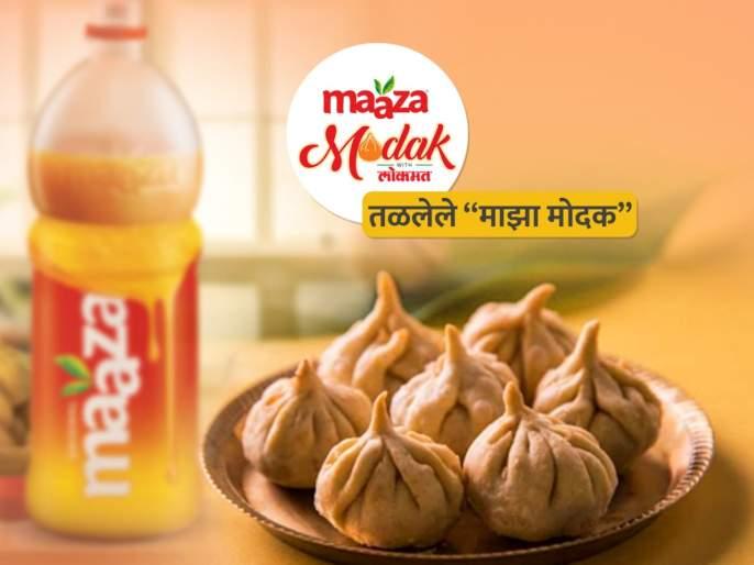 Maaza Modak Recipe : Fried Maaza modak   तळलेले माझा मोदक