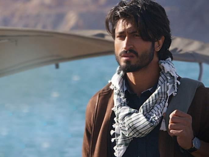 Vidyut Jammwal And Shivaleeka Oberoi Starrer Khuda Hafiz Movie Review | Khuda Hafiz Movie Review: कथेलाच 'खुदा हाफिज' !