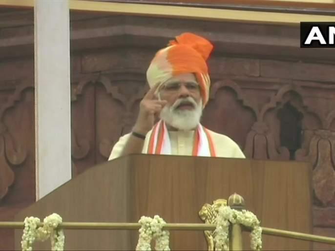 "Aatmanirbhar Bharat has become a 'mantra' for the 130 cr Indians today: PM Modi | Independence Day 2020 : ""आत्मनिर्भर भारत एक शब्द नाही, 130 कोटी देशवासियांसाठी मंत्र"""