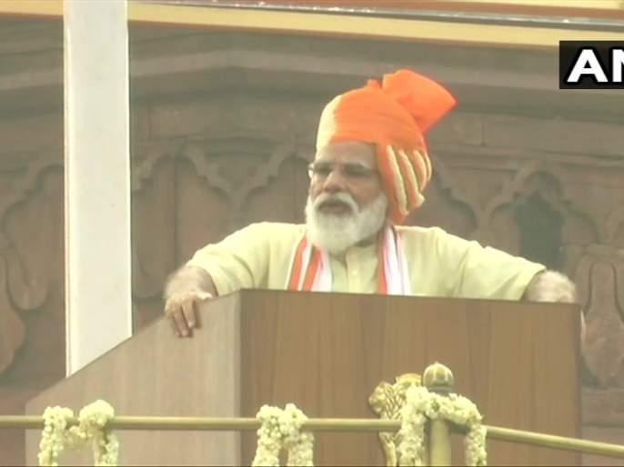 "Independence Day Today three vaccines are in testing stages India says Narendra Modi   Independence Day 2020 : ""देशात तीन लसी विविध टप्प्यात, प्रत्येक भारतीयापर्यंत पोहोचवण्याची रूपरेखा तयार"""