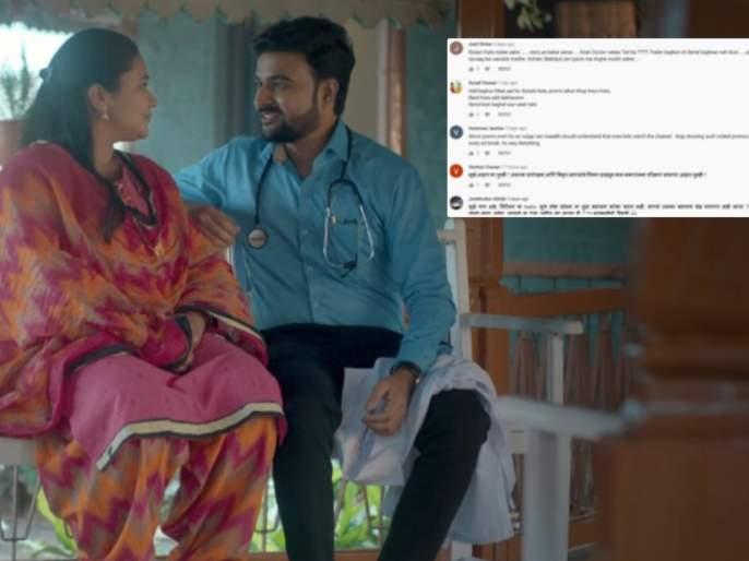 Audience Upset After Seeing Devmanus Marathi Tv Serial Promo, Getting Dislike On Social Media   TRP साठी काहीही ! 'देवमाणूस' मालिका सुरू होण्याआधीच रसिकांनी फिरवली पाठ ? प्रोमो पाहून व्यक्त केला संताप