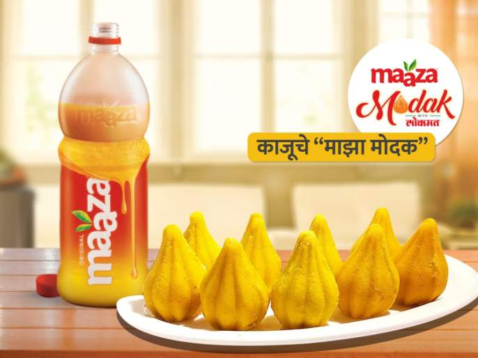 Maaza Modak Recipe : Cashews Maaza Modak | काजूचे माझा मोदक