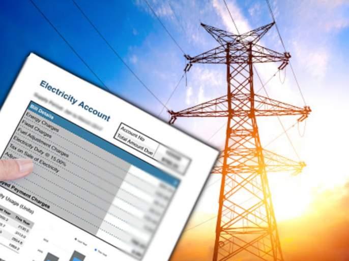 1st september electricity bill waiver scheme starts is fake news | देशात 1 सप्टेंबरपासून सर्वांचं वीज बिल माफ होणार?, जाणून घ्या 'त्या' व्हायरल मेसेजमागचं सत्य