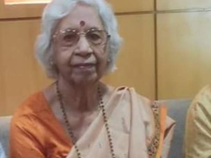 daughter of Acharya Atre & Marathi writer Meena Deshpande passed away | प्रख्यात मराठी लेखिका आणि आचार्य अत्रे यांच्या कन्या मीना देशपांडे कालवश