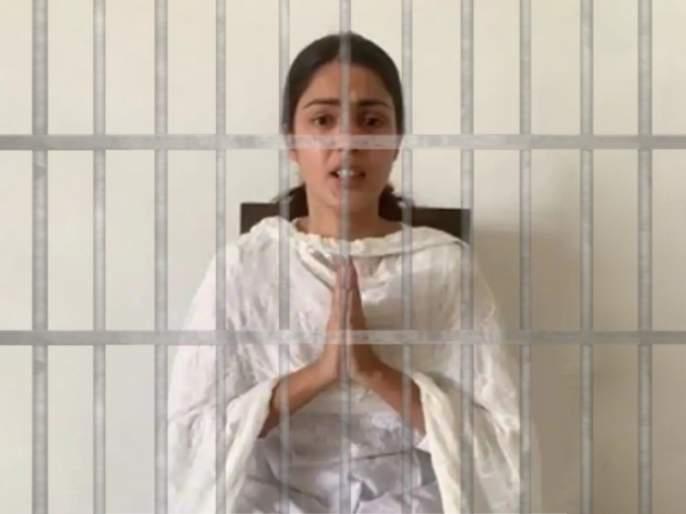 Rhea has no fan, no bed, no luck in Byculla jail, sleeping on the mat | रियाला ना पंखा, ना बेड, भायखळा तुरुंगात नशिबी आले चटईवर झोपणं