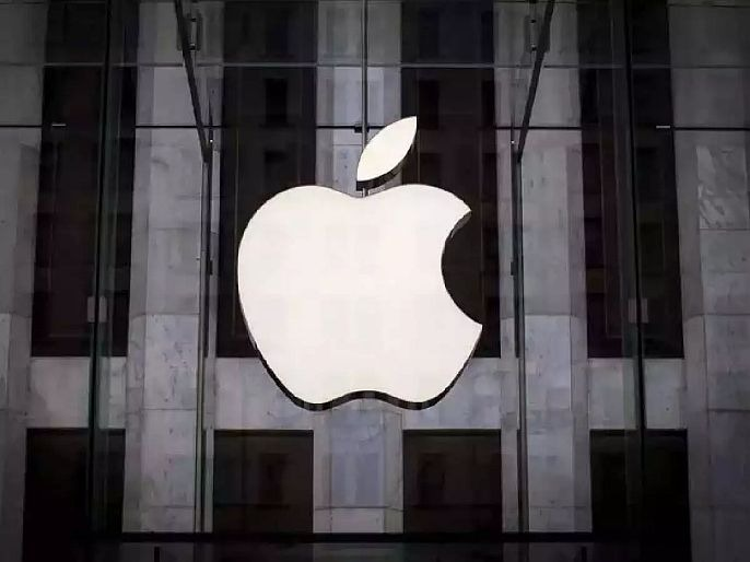 apple event 2020 iphone 12 not launched people disappointed reactions on twitter | Apple Event 2020 : बहुप्रतिक्षित iPhone 12 लाँच न झाल्याने 'नाराजी'चा सूर, ट्विटरवर आला भन्नाट रिअॅक्शनचा पूर