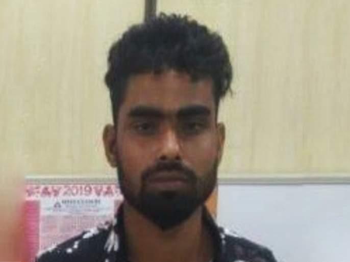 A drug smuggler found in the quarantine center after the incident of rape | बलात्काराच्या घटनेनंतर क्वारंटाईन सेंटरमध्येसफाई कामगार निघाला ड्रग्जतस्कर