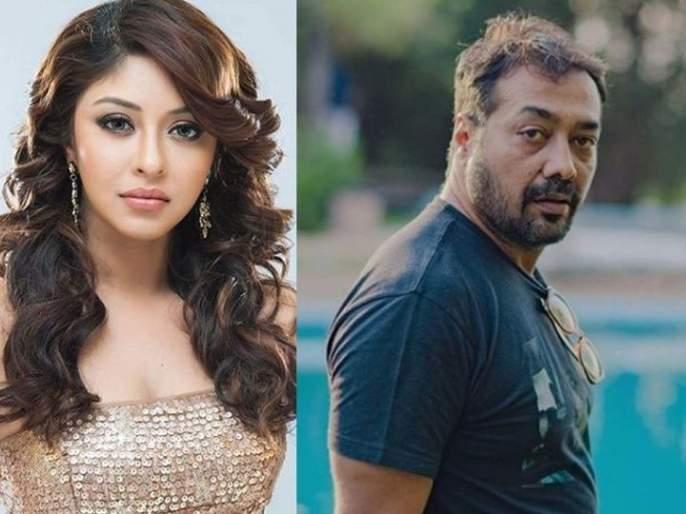 Payal finally filed a complaint against Anurag Kashyap | अनुराग कश्यपविरोधात अखेर पायलने केली तक्रार दाखल