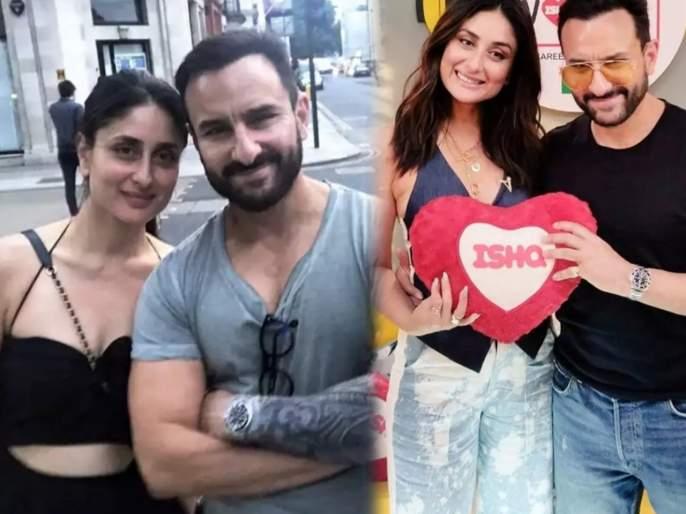 Happy birthday kareena kapoor on which thing bebo ready to get marry with saif ali khan | Happy Birthday Kareena Kapoor: 'या' अटीवर सैफ अली खानसोबत लग्नाला तयार झाली होती बेबो