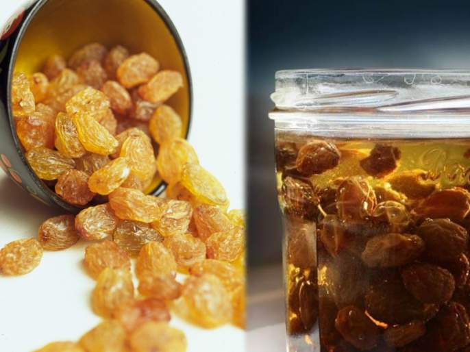 Health Tips : Benefits of eating raisins on an empty stomach, easy way to stay healthy | रक्तप्रवाह सुरळीत राहण्यासह पोटाच्या विकारांवर फायदेशीर ठरतं मनुके खाणं, वाचा इतर फायदे