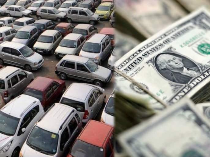 owner of old cars selling company earned 51471 crore rupees in day   याला म्हणतात नशीब! जुन्या कार विकून 'ते' झाले करोडपती, एका दिवसात कमावले 51,471 कोटी
