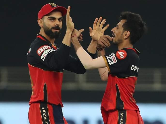 IPL 2020: Chahal went to take a spin of Virat and came back with a sneer, see exactly what happened | IPL 2020 : चहल विराटची फिरकी घ्यायला गेला आणि स्वत:ची फजिती करून आला, नेमका काय प्रकार घडला