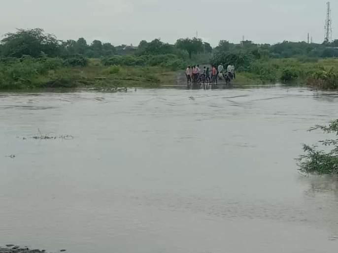 Landi river floods, 8 villages cut off | लेन्डी नदीला पूर, ८ गावांचा संपर्क तुटला