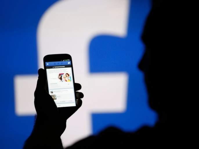Cheated by a foreign Facebook friend, pretended to send a gift | विदेशी फेसबुक फ्रेंडने फसविले, गिफ्ट पाठविण्याची केली बतावणी