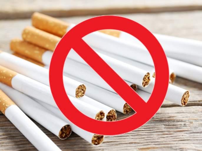 ban on sale of single cigarettes and bidis in State; Important decisions taken by maharashtra government   सुटी सिगारेट अन् बिडीच्या विक्रीवर राज्यात बंदी; ठाकरे सरकारने घेतला महत्वाचा निर्णय