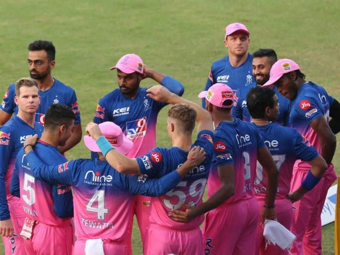IPL 2020: Strange Coincidence! ... so Rajasthan will be the IPL champions this year   IPL 2020 : अजब योगायोग! ...तर राजस्थान यंदा बनणार आयपीएल चॅम्पियन