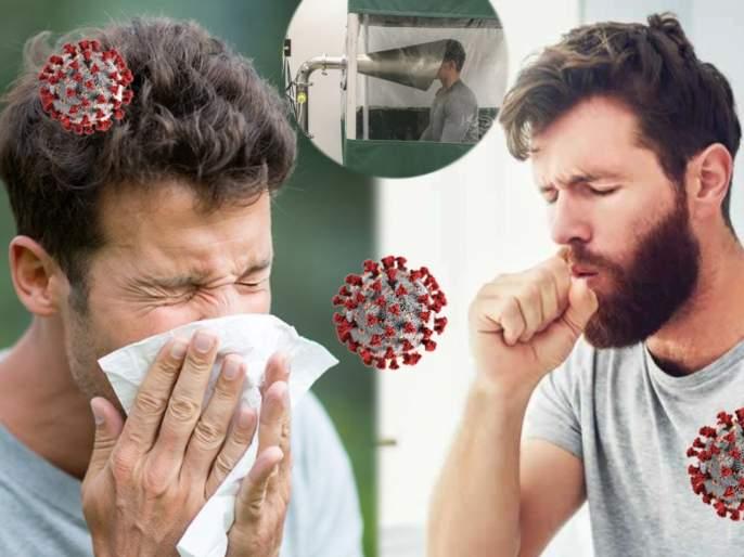 New study suggest tiny airborne particles may pose a big coronavirus problem | सावधान! फक्त एका सुक्ष्मकणामुळेही 'असं' पसरू शकतं कोरोना संक्रमण; संशोधनातून खुलासा