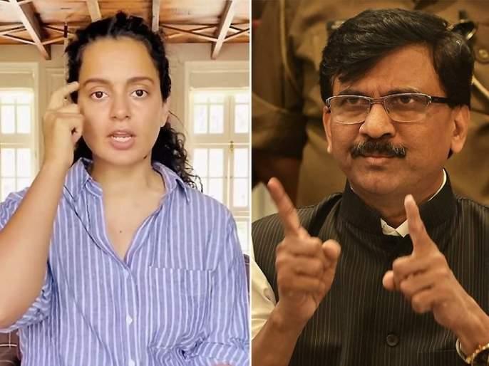 Who was called a scoundrel? Sanjay Raut should state the order of the Mumbai High Court   'हरामखोर' कुणाला म्हटलं होतं? संजय राऊत यांनी सांगावं, मुंबई हायकोर्टाचे आदेश
