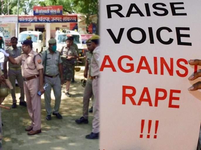 Tears welled up in the eyes of the police, the victim tried to answer against the culprits white cut her tongue | Hathras Gangrape : पोलिसांच्या डोळ्यात तरळलेअश्रू, जिभेचा तुकडा पडूनही पीडितेने नराधमांविरोधात जबाब देण्याचा केला प्रयत्न