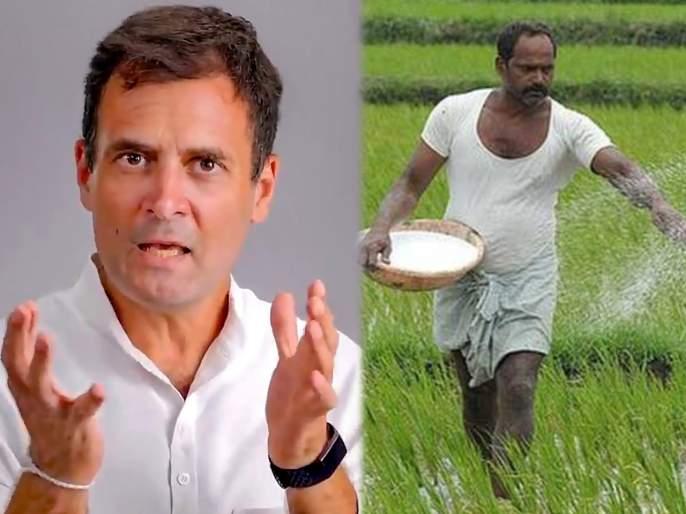 """congress leader rahul gandhi conversation farmers social media platforms   """"शेतकऱ्यांच्या आवाजाने हिंदुस्थान पुन्हा एकदा स्वतंत्र होईल"""", राहुल गांधींची शेतकऱ्यांशी 'दिल की बात'"""