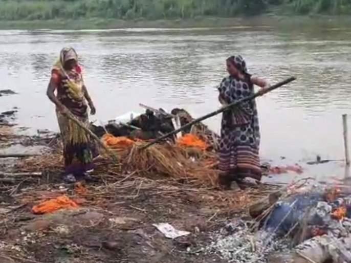 funeral burn dead body cemetery two female jaunpur uttar pradesh | ...म्हणून स्मशानभूमीत मृतदेहांवर अंत्यसंस्कार करण्याची महिलांवर आली वेळ