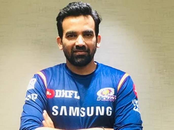 IPL 2020: If you want to learn bowling, watch this video; Guided by Zaheer Khan in Marathi | IPL 2020 : गोलंदाजी शिकायची असेल, तर हा व्हिडिओ बघाच; झहीर खानचे मराठीतून मार्गदर्शन