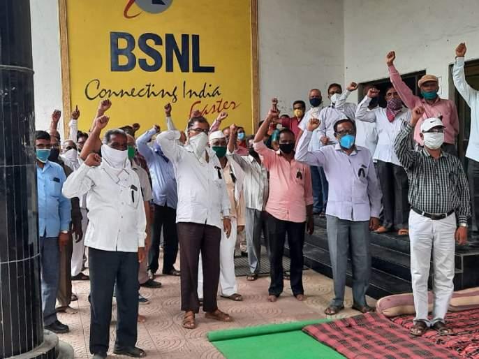 BSNL employees observed Black Day | बीएसएनएल कर्मचाऱ्यांनी पाळला काळा दिवस
