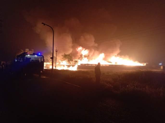 fire broke out again at Kurkumbh MIDC; Distillation Company Dust   कुरकुंभ एमआयडीसीत पुन्हा अग्नितांडव;डीस्टीलेशन कंपनी खाक