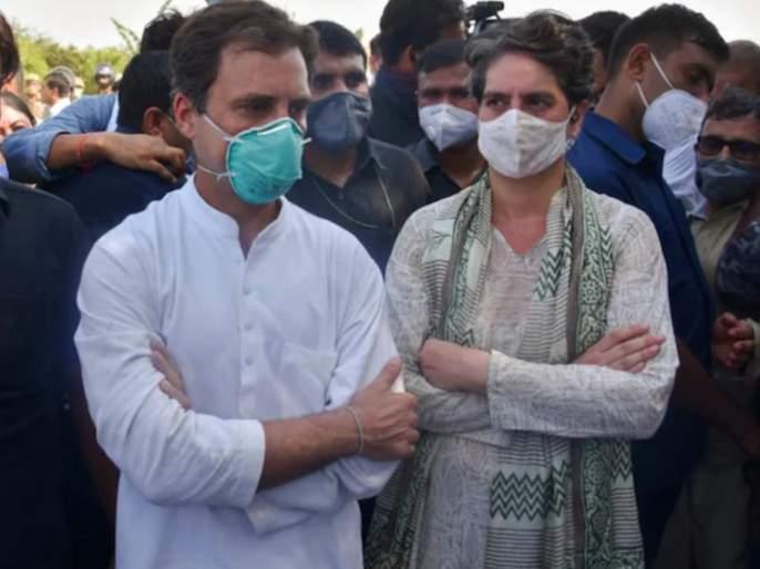 "congress rahul gandh and priyanka gandhi vadra and around 200 party workers fir lodged   ""मैं दुनिया में किसी से नहीं डरूंगा"", राहुल-प्रियंका गांधींसह 200 जणांवर FIR दाखल"
