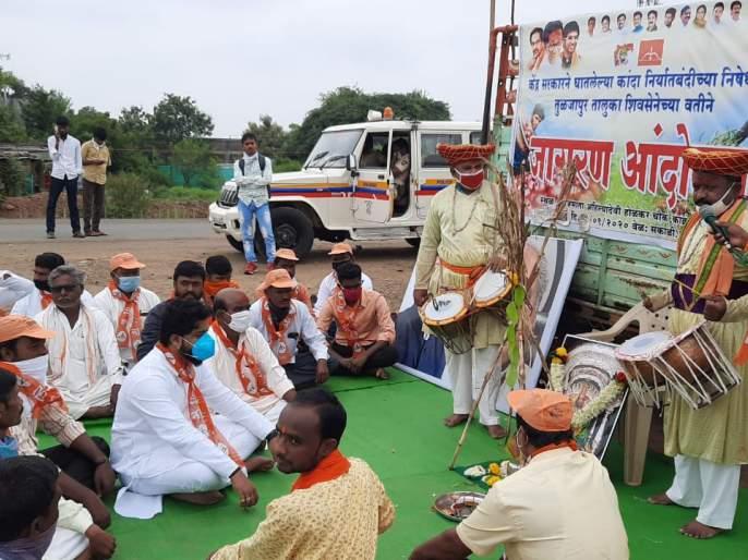 Shiv Sena's 'Jagran Gondhal' against onion export ban   कांदा निर्यात बंदीविरोधात शिवसेनेचा 'जागरण गोंधळ'