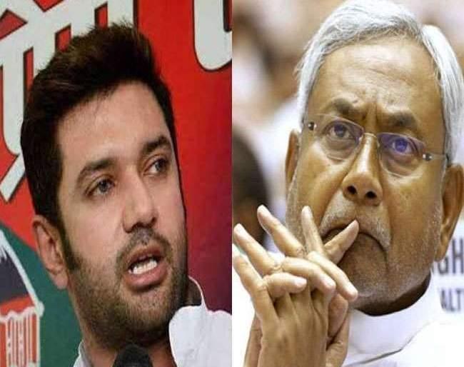 The LJP will not contest Election under the leadership of Nitish Kumar | बिहारमध्ये NDAत उभी फूट, लोकजनशक्ती पार्टी स्वतंत्रपणे लढवणार निवडणूक