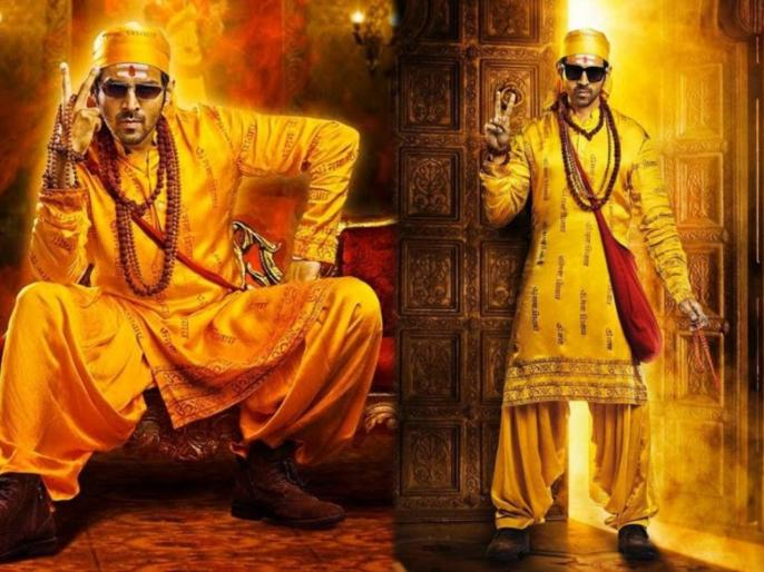 kartik aaryan kiara advani starrer bhool bhulaiyaa 2 movie will release on 19 november | कार्तिक आर्यन-कियारा अडवाणीच्या 'भूल भुलैया 2' रिलीज डेट आऊट, 'या' दिवशी होणार रिलीज