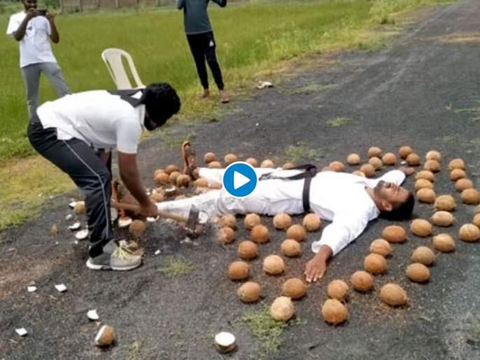 Man smashed 49 coconut blindfolded with student made guinness book record | बापरे! मार्शल आर्ट्सनी डोळ्यांवर पट्टी बांधून फोडले तब्बल ४९ नारळ, पाहा थरारक व्हिडीओ
