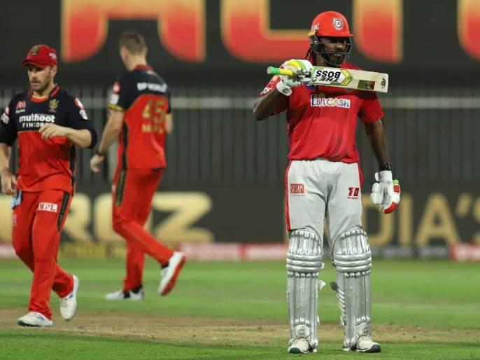 IPL 2020, KXIP vs RCB: Gayle's feat on the field, hits 5 sixes record for 27th time in IPL   IPL 2020, KXIP vs RCB : मैदानाच उतरताच गेलचा पराक्रम, आयपीएलमध्ये २७ व्यांदा केला हा विक्रम