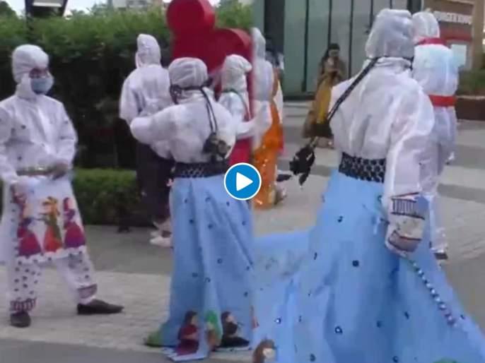 Navratri 2020 garba dance in unique hand painted ppe costume in gujarat watch video   Video: फॅशन डिजायनिंगच्या विद्यार्थ्यांचा PPE किट गरबा, गरबाप्रेमींनी लावली भन्नाट आयडिया