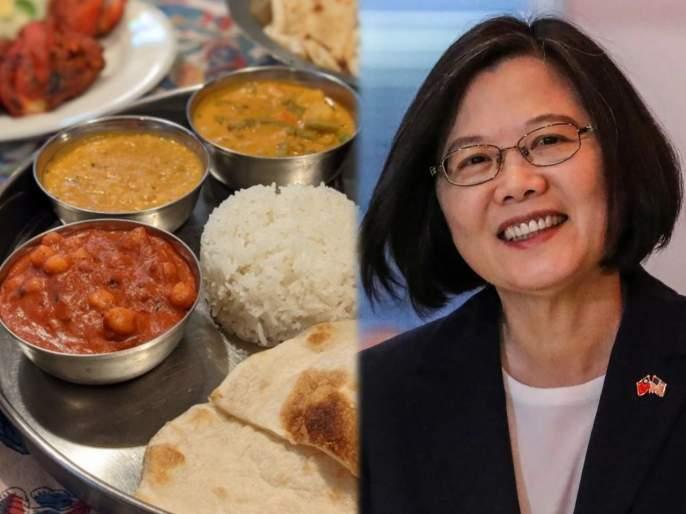 "President tsai ing wen loved indian food share indian thaali photo on social media | चना मसाला, नान, चहा अन्....."", भारतीय पदार्थांबाबत तैवानच्या राष्ट्राध्यक्ष म्हणाल्या की...."