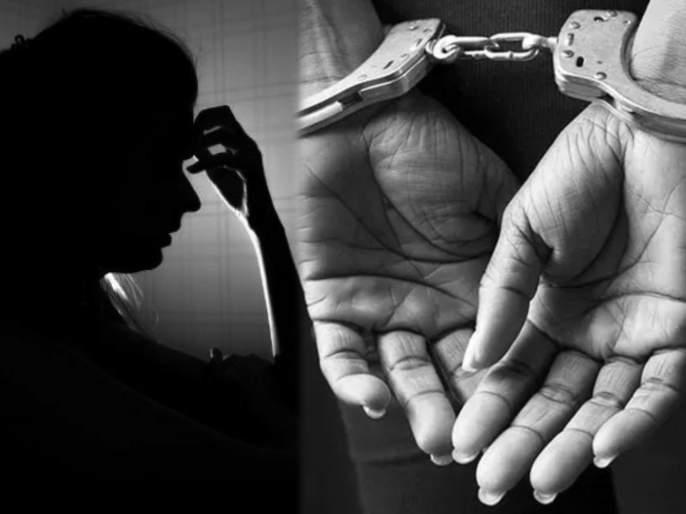 Shocking! Female patient molested at hospital, security guard arrested   धक्कादायक! रुग्णालयात महिला रुग्णाची छेडछाड, सुरक्षारक्षकाला अटक